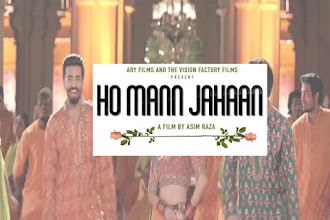 Top 5 Dubsmash of Ho Mann Jahaan.