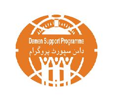 Damen Support Programme Latest Jobs For Loan Officer (Female ) 2021