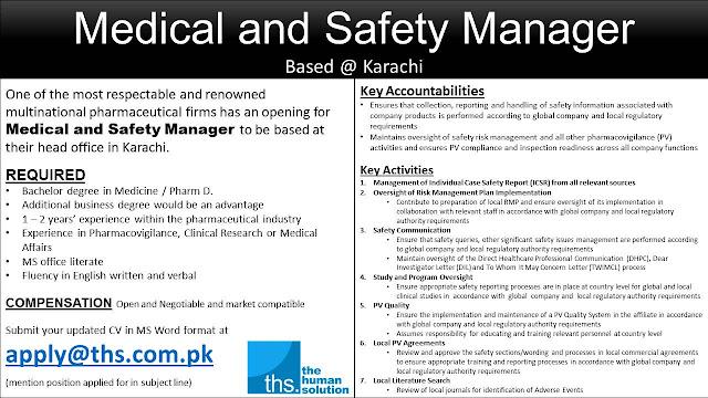 pharm d jobs pharm b jobs pharma jobs latest pharmaceutical jobs medical and safetry manager jobs