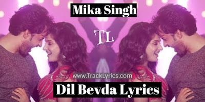 dil-bevda-lyrics