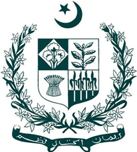 New Jobs in  Law and Justice Commission Supreme Court of Pakistan 2021  Stenotypist & Other Job Posts in Pakistan by www.newjobs.pk