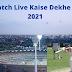 IPL Match Live Kaise Dekhe in हिन्दी 2021 -5 तरीके
