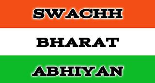 Swachh Bharat Abhiyan in hindi Essay - स्वच्छ भारत अभियान निबंध