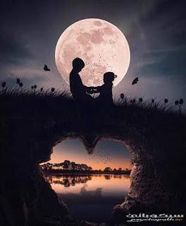 الفرق بين الحب عند المرأة والحب عند الرجل .