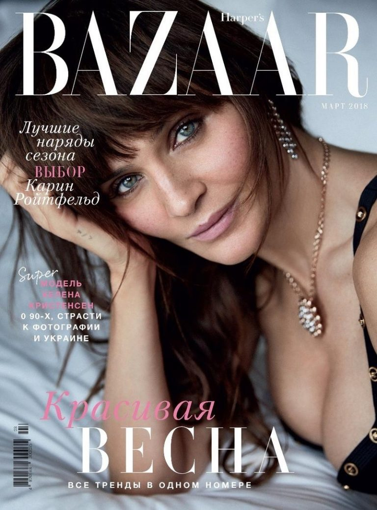 Helena Christensen goes sensual for Harper's Bazaar Ukraine