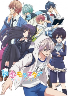 Hatsukoi Monster Batch