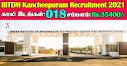 IIITDM Kancheepuram Recruitment 2021 18 Junior Assistant Posts