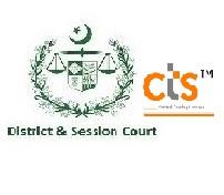 District & Session Court Bahawalnagar (CTS) Roll Number Slip Upload 2021