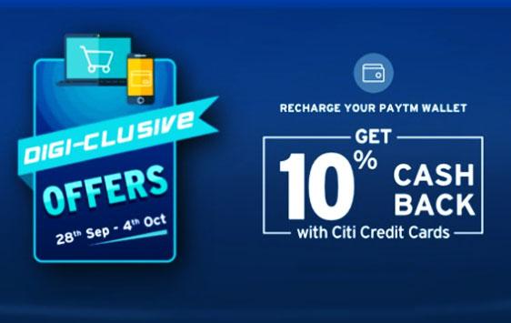 Citibank Paytm