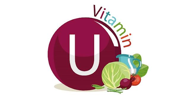 فيتامين يو VITAMIN U
