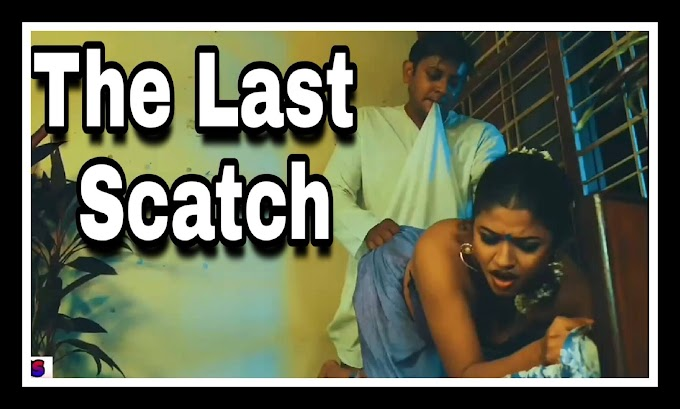 Ushashi Ghosh sexy scene - The Last Sketch (2021) HD 720p