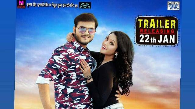 Arvind Akela Kallu - Sita Aur Geeta New Bhojpuri Movie