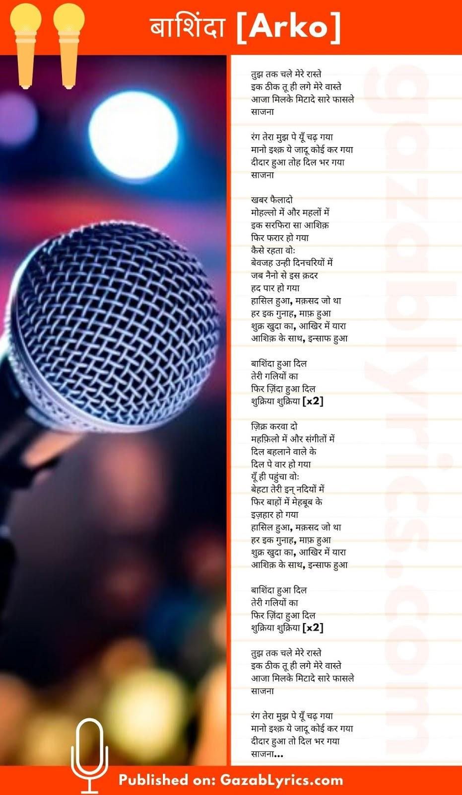 Baashinda song lyrics image