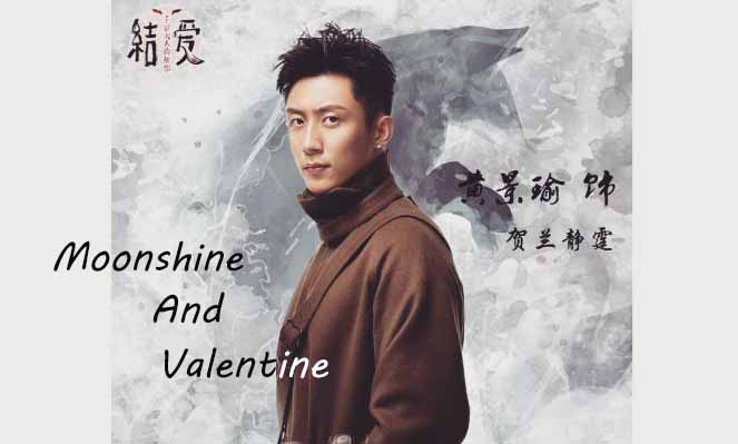 Sinopsis Drama Moonshine And Valentine Episode 1-25 (Lengkap)