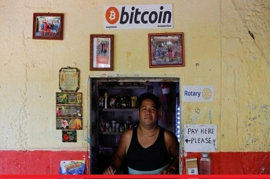 شاهد اول دولة في العالم تعتمد البيتكوين bitcoin كعملة قانونيه