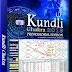 KUNDLI CHAKRA 2019 PROFESSIONAL EDITION