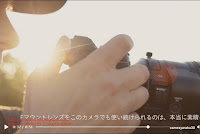 ニコン動画の一部の写真