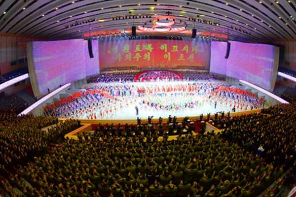 Kim Jong Un Appreciates Celebration Performance, Pyongyang Indoor Stadium, January 13, 2021