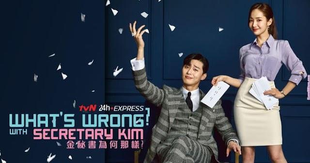 Tanto Park Seo Joon como Park Min Young asistirán a unas vacaciones de recompensa para miembros del personal de 'What's Wrong With Secretary Kim'
