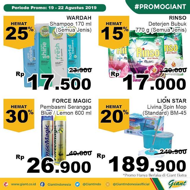 #Giant - #Promo Katalog Periode 19 - 22 Agustus 2019