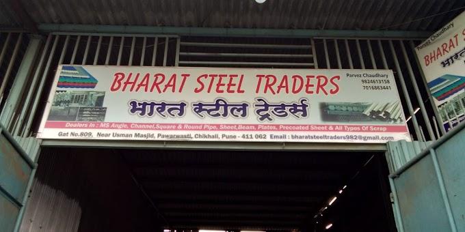 Bharat Steel Traders