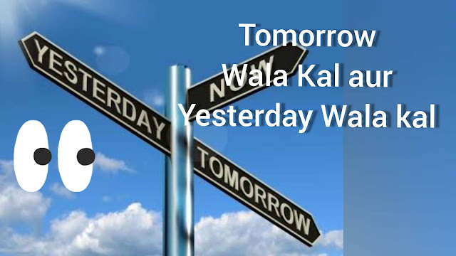 meaning of yesterday and tomorrow