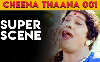 Cheena Thaana – Super Scene 3 | Prasanna | Sheela | Vadivelu | Latest Tamil Comedy