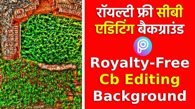 Cb-edit-background,Cb-edit-background-hd,Cb-edit-background-image,Photo