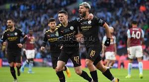 رسميا مانشستر سيتي بطل كأس الرابطة الإنجليزية للمرة السابعه بعد الفوز أستون فيلا