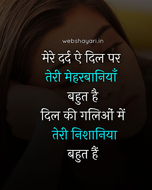 bewafa dard bhari shayari hindi