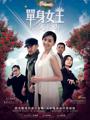 Xem Phim Nữ Hoàng Độc Thân 2015