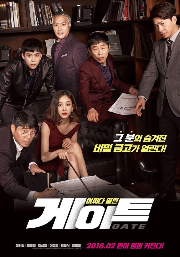 Sinopsis Gate / Geiteu / 게이트 (2018) - Film Korea