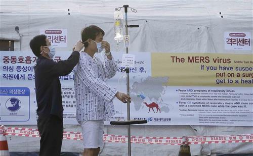 Virus MERS đã đến Hàn Quốc