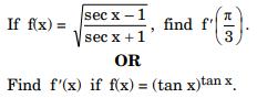 ncert solution class 12th math Question 22