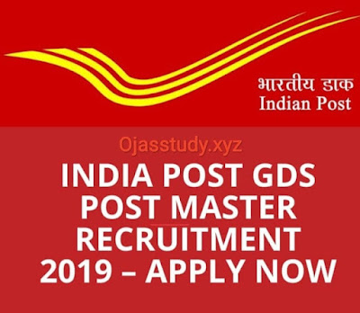 https://www.ojasstudy.xyz/2019/08/indian-post-recruitment-2019-for.html