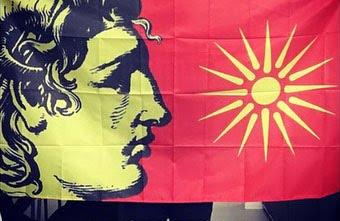 Знаме со Александар III Македонски