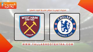 مباراة تشيلسي ضد ويست هام يونايتد 24-04-2021 في الدوري الانجليزي