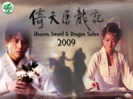 Movies Collection Heaven Sword And Dragon Sabre 2009 Mp4