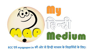 For Hindi Medium Students