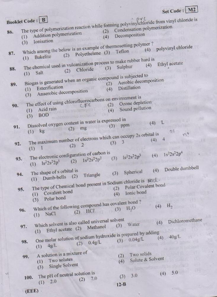 AP ECET 2016 QUESTION PAPER / ECET PREVIOUS QUESTION
