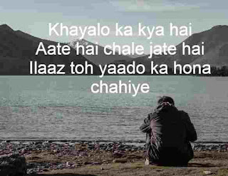 sad missing shayari in hindi