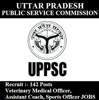 Uttar Pradesh Public Service Commission, UPPSC, UP, Uttar Pradesh, Veterinary Officer, Graduation, PSC, freejobalert, Sarkari Naukri, Latest Jobs, uppsc logo