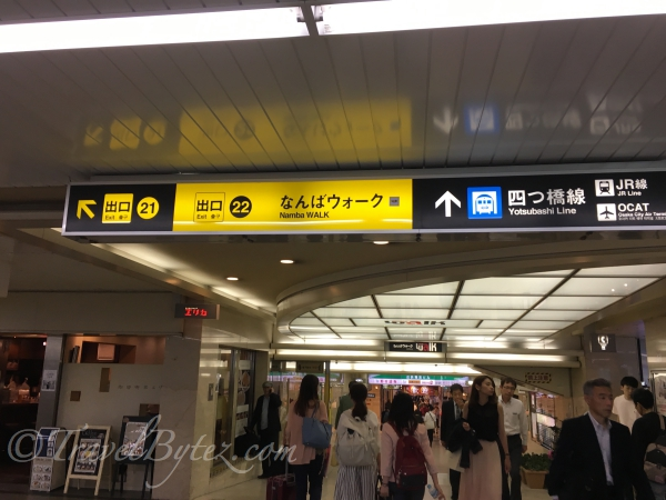 The moment we alighted at Namba Station it was easy to get to Namba Walk as signage directed us to Exit 22.