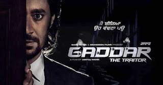Amitoj Mann is Great Punjabi & Hindi actor, director, author, and screenwriter, gadaar harbhajan mann