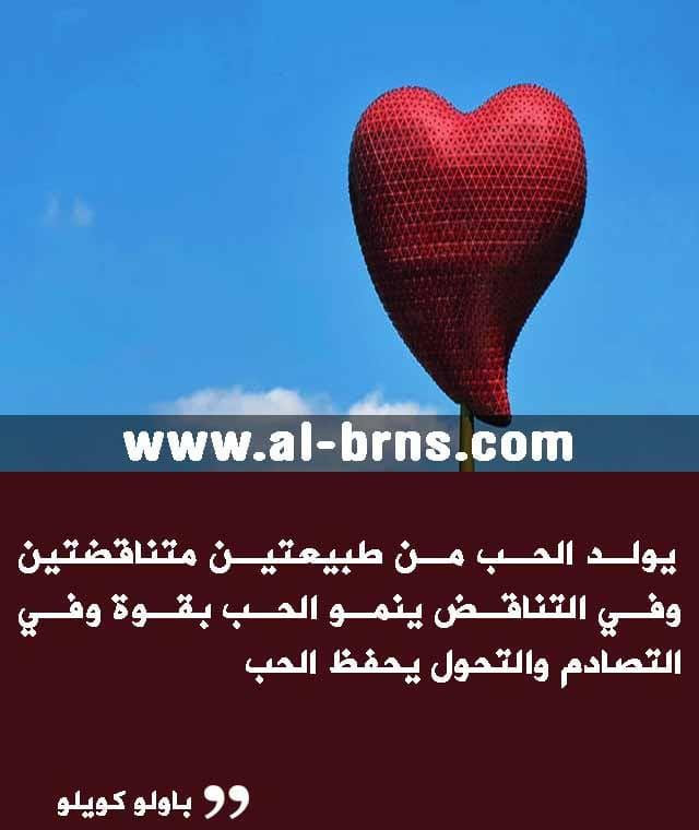 اقتباسات حب وعشق قصيرة (4)