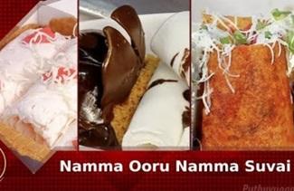 Namma Ooru Namma Suvai 22-07-2018 Puthuyugam Tv