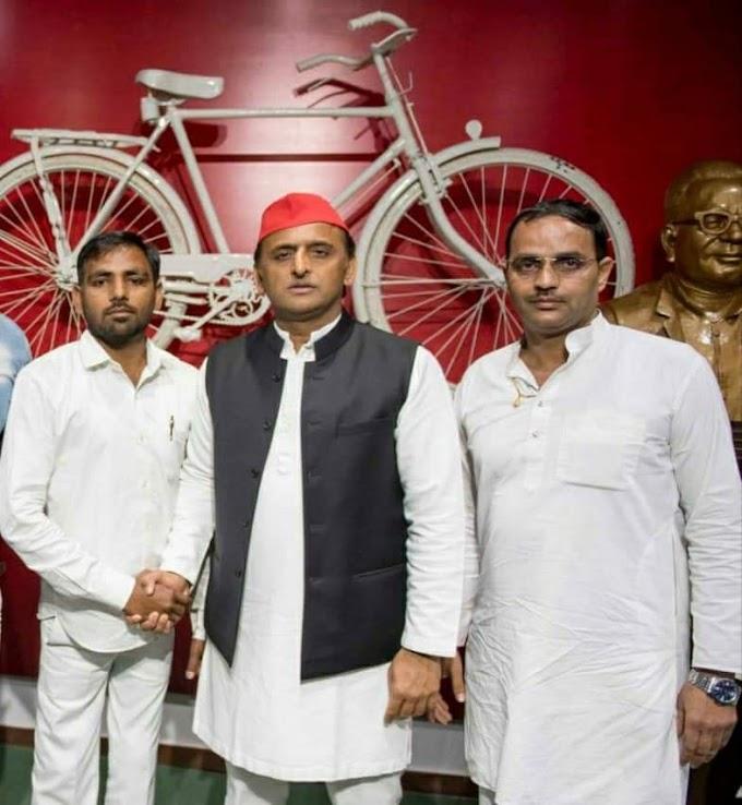 समाजवादी नौजवान सभा संगठन को आज उत्तर प्रदेश के साथ-साथ पूरे भारतवर्ष में कार्य करने  एवं कार्यकारिणी का गठन करने का सौभाग्य प्राप्त हुआ है..