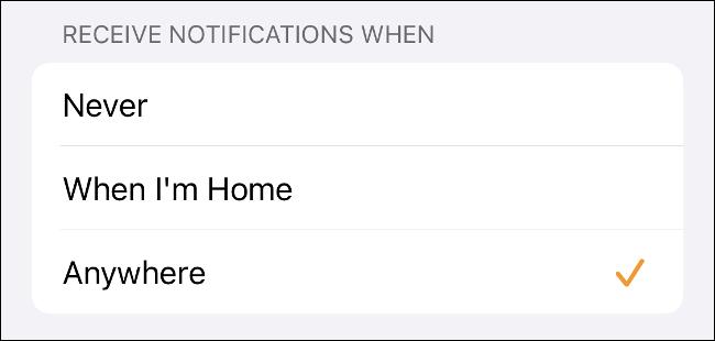 تلقي إخطارات الاتصال الداخلي على iPhone