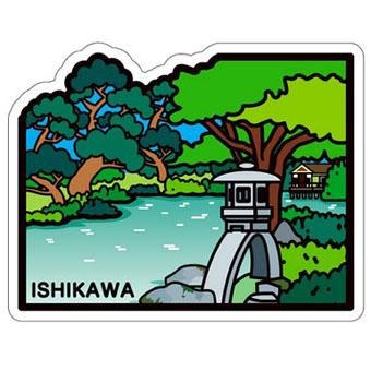 gotochi postcard jardin Kenroku-en