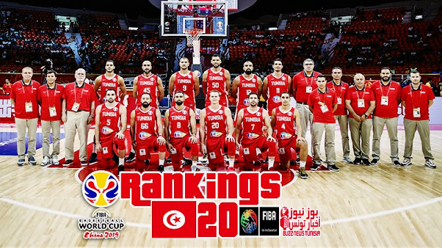 مونديال الصين لكرة السلة 2019 : المنتخب الوطني التونسي في المركز 20